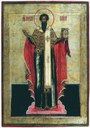 Saint Basil the Great January 2, 2020
